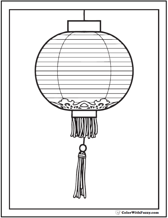 Japanese Lantern: Adult Coloring Printable