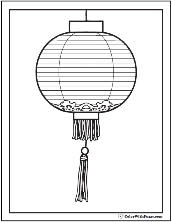 Japanese Lantern: Adult Coloring Printable